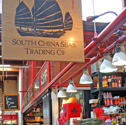 South_china_trading_seas_sign
