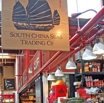 South_china_trading_seas_sign